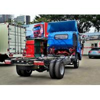 Buy cheap 3 - 5 Tons 4x2 Light Duty Truck Chassis For Water Tank / Closed Van Truck from wholesalers