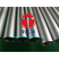 Buy cheap WT 50mm Annealed Finned ASME SA179 Heat Exchanger Pipe from wholesalers