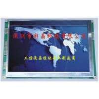 Buy cheap 3.5 Inch Diagonal TFT LCD Module with 320 (RGB) *240 from wholesalers
