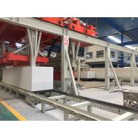 Buy cheap Durable Autoclaved Aerated Concrete Blocks Manufacturing Machinery 1000 - 1200kw Power from wholesalers