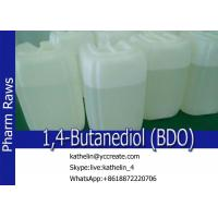 Buy cheap Organic Solvent 1,4-Butanediol (BDO) Odorless colorless liquid :110-63-4 from wholesalers