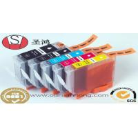 Buy cheap Compatible Ink Cartridge for Canon PGI5Bk/CLI8C / CLI8M / CLI8Y / CLI8BK from wholesalers