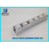 Buy cheap Heavy Duty Roller Track PE Wheel Materail 40A 4000mm Per Bar Standard Length product