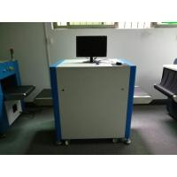 Buy cheap 30KGS Max Load X Ray Inspection Equipment For Garments / Chemical Industry from wholesalers