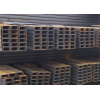 Buy cheap Excellent Durability U Beam Steel Grade Q275 / 20MnK For Mine Engineering from wholesalers