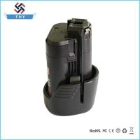 Buy cheap Battery-for Bosch Replacement Battery 10.8V 2000mAh Li-ion from wholesalers
