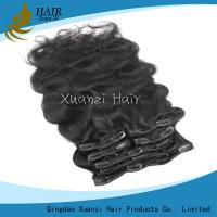 Buy cheap Permanent Thick Clip In Virgin Hair Extensions 100% Virgin Hair No Damage from wholesalers
