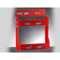 Buy cheap Pharmaceutical displays from wholesalers