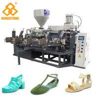 Buy cheap Vertical Screw PVC Foam Injection Molding Machine , Plastic Chappal Making Machine  from wholesalers