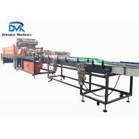 Buy cheap Plc Control Bottle Packing Machine Shrink Wrap Equipment 0.7-0.9 Mpa from wholesalers