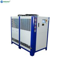 Buy cheap Industrial Processing Presses Machine / Mixing Mill Machine Chiller Air Cooled Water Chiller from wholesalers
