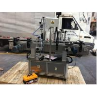 Buy cheap Plastic /  Glass Bottle Automated Labeling Machine , Auto Labeler Machine from wholesalers
