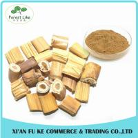 Buy cheap High Quality Hydrangea Root Extract Powder 5:1 - 20:1 from wholesalers