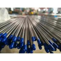 Buy cheap ASTM A269  316 Stainless Steel Pipe , UNS S31603 Square Metal Tubing product