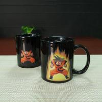 Buy cheap New style porcelain heat blank color changing mug hot cold price from wholesalers