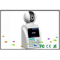 Buy cheap office / home surveillance systems wireless remote controlled video camera with phone from wholesalers