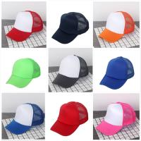 Buy cheap Unisex Classic Summer Foam Front Trucker Mesh Hat Snap Back Adjustable Cap from wholesalers