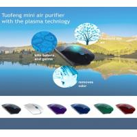 Buy cheap portable carry-on mouse shape plasma technology air purifier from wholesalers
