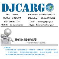 Buy cheap Sea Freight And Air Freight Shipping From China To Malaysia from wholesalers
