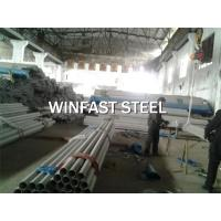 Buy cheap Heat Exchanger Seamless Stainless Steel Pipe Tube ASTM Pickled Finished from wholesalers