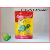 Buy cheap Pet Food Packaging Zip Lock Plastic Bags for Food Packaging Standup from wholesalers