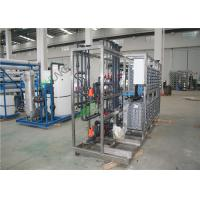 Buy cheap PLC Control EDI Water Treatment Plant , Industrial Ro Water Plant Customized from wholesalers