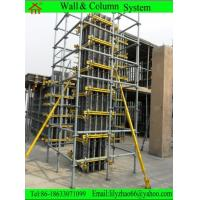 Buy cheap Concrete Column formwork system from wholesalers
