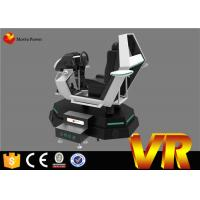 Buy cheap Indoor 9D VR Cinema Simulator Racing Car Rides For Amusement Park Equipment from wholesalers