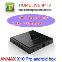 China INDIAN/WORLD IPTV Box WATCH 483 CHANNELS+3800 INDIAN MOVIES on sale