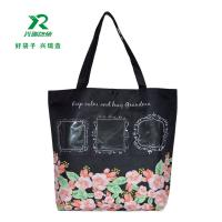 Buy cheap Factory directly sell polyester nylon oxford shopping bag fashion tote bag shoulder oxford bag for promotion give from wholesalers