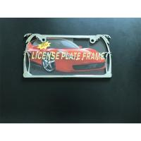 Buy cheap Silver Chrome Metal License Plate Frames With Beautiful Palm Trees Pattern from wholesalers