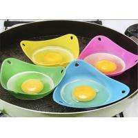 Buy cheap Heat Resistance Reusable Silicone Egg  Boiler With Long Life Time from wholesalers