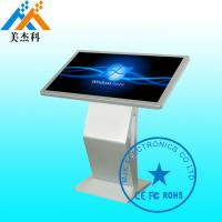 Buy cheap 65 Inch Windows Os Lcd Wireless Digital Signage Kiosk Floor Standing 1920*1080P from wholesalers