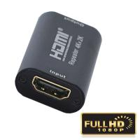 Buy cheap Powerless HDMI repeater 40 meter Support 1080P 4K*2K Repeater from wholesalers