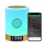 Buy cheap Muslim Bluetooth 2.1 160LM 1800mah LED Speaker Quran Lamp from wholesalers