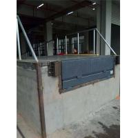 Buy cheap 12T Systems Loading Dock Equipment Automatic Extend 400mm Dock Plate Leveler from wholesalers