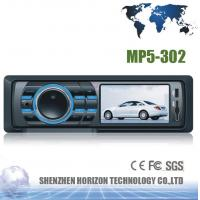 Buy cheap Car Audio Car MP5-302 Music Player, 4 Channel Audio Output, FM Radio, Car MP5 Player from wholesalers