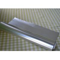 Buy cheap 450mm Width Heavy Aluminum Foil 10M Length Preventing Freezer Burn 0.025mm Thickness from wholesalers