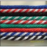 Buy cheap nylon solid braided rope /dock line/colorful nylon double braided rope 6mm/nylon solid braided dock line rope for ship from wholesalers
