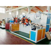 Buy cheap High Speed Fully automatic tube winding machine/tube coiler (Whatsapp 0086-13705369780) from wholesalers