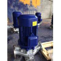 Buy cheap IHG Vertical stainless steel chemical centrifugal pump/inline pump from wholesalers