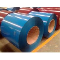 Buy cheap Corrugated Roofing Sheets Color Coated Painted Aluminum Coil 30 Years Anti Fade from wholesalers