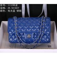 Buy cheap Chanel Bags Outlet,Chanel Bags Replica,Classic Chanel Bag,Chanel Shoulder Bag,Chanel Bags For Sale from wholesalers