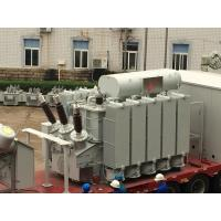 Buy cheap KEMA Certificate Mobile Substation 110kv 50mva For Electricity Transmission Project from wholesalers
