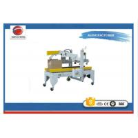 Buy cheap Fully Automatic Strapping Machine , Industrial Automatic Box Strapping Machine from wholesalers
