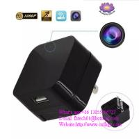Buy cheap High quality Long Time Recording Wifi Spy DV Hidden Motion Detection Ip Camera EU/US USB wall HD1080P Video support wifi from wholesalers