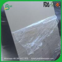 Buy cheap Hard stiffness 1.5mm 2mm 2.5mm Laminated Gray CardBoard In Sheet product