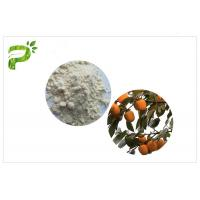 Buy cheap Persimmon Leaf Natural Plant Extract Ursolic Acid  Powder HPLC Test Method from wholesalers