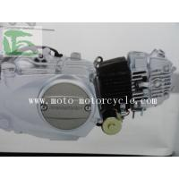 Buy cheap Safety ZS139FMB Air Cooled Motorcycle Engine , Performance Motorcycle Parts from wholesalers