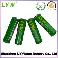 Battery Operated Electric Jackets Quality Battery